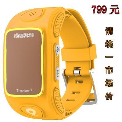 0469阿巴町三代t1501儿童智能手表360gps跟踪器