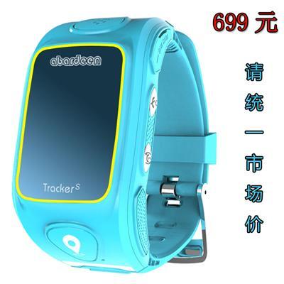 0468阿巴町二代kt01s儿童智能手表360gps跟踪器